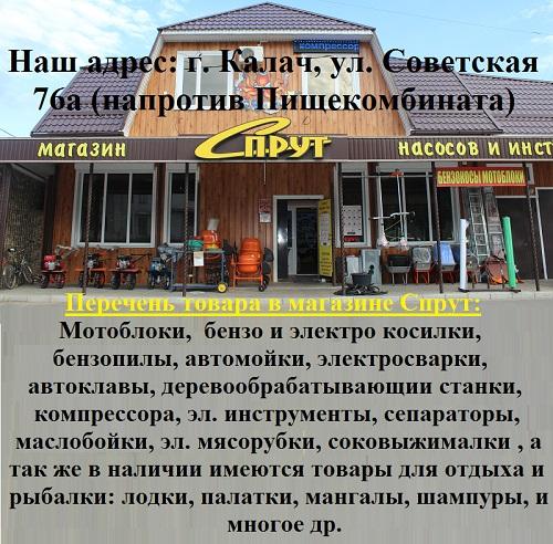 Мельница в селе краснополье воробьевского района