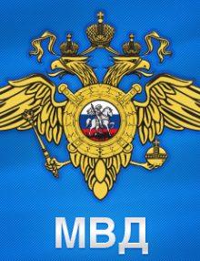 ОМВД России по Калачеевскому району посетили представители общественности