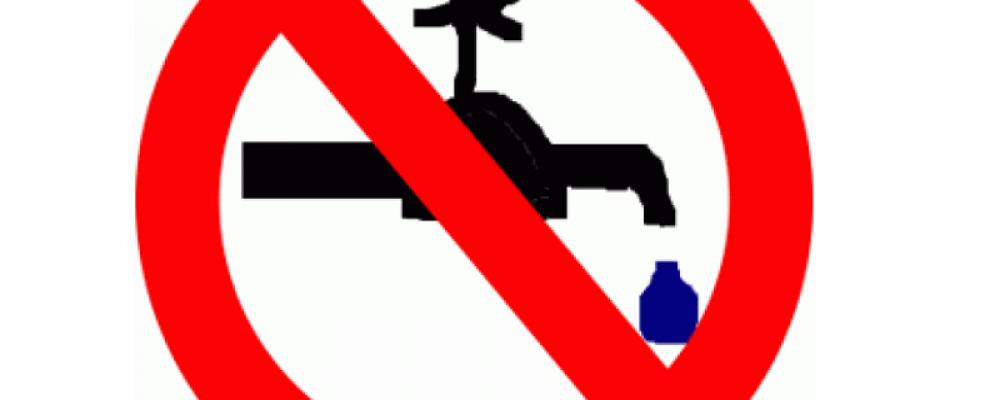 1 июня будет прекращена подача воды