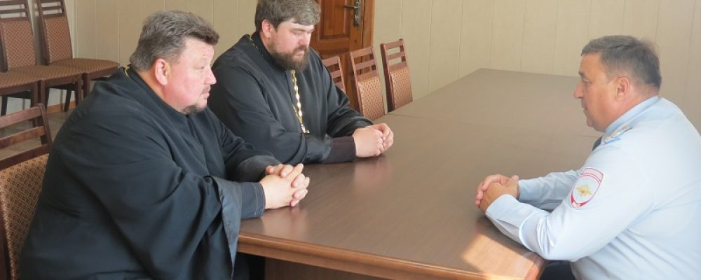 ОМВД России по Калачеевскому району посетили представители духовенства