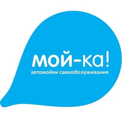 МОЙ-КА! Сеть автомобильных моек самообслуживания