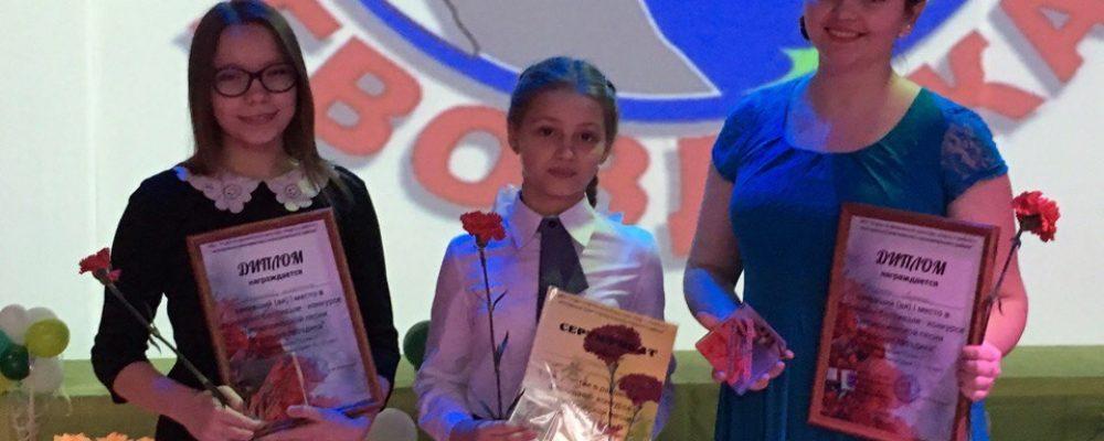 Прошел районный конкурс-фестиваль патриотической песни «Красная гвоздика»