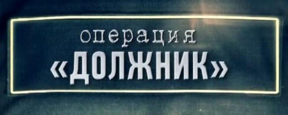 В Калачеевском районе полицейские провели оперативно-профилактическое мероприятие «Взыскаемость»