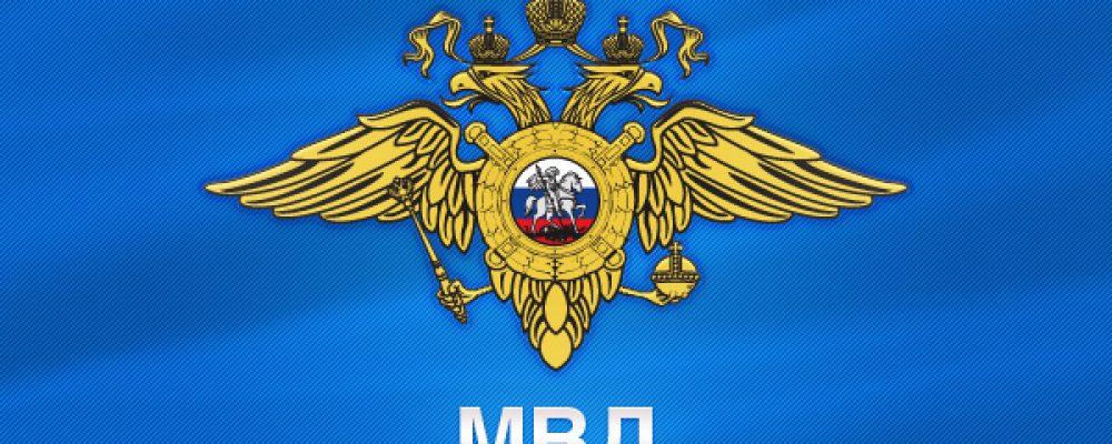 Работает Общественная приемная при отделе МВД РФ по Калачеевскому району ВО