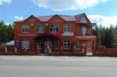 Гостиница «Петровский»