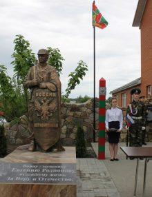 В Калаче открыли памятник воину-мученику