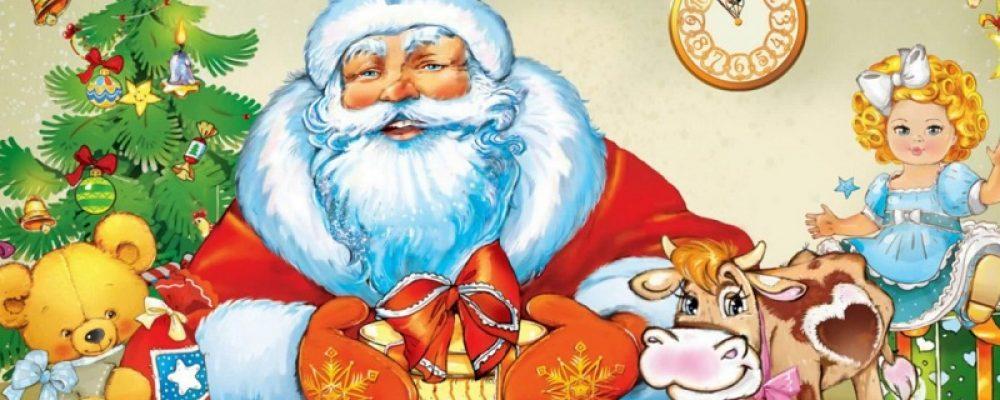 Новогодний утренник «В гостях у сказки» состоится 28 декабря в 11-00