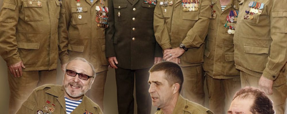 9 мая в 19-00 на площади Ленина состоится выступление ветеранов группы КАСКАД — 1