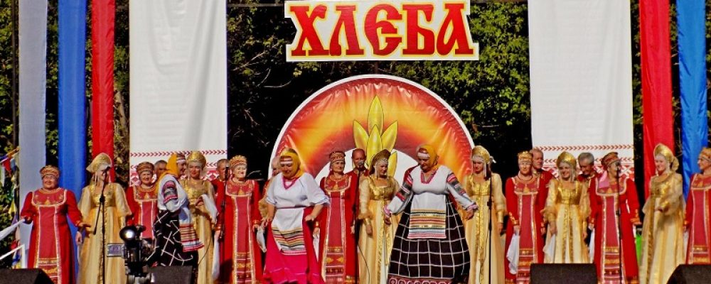 По сложившейся традиции, на площадке в с. Заброды Калачеевского района прошел IV «Фестиваль Хлеба»