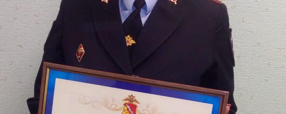 Кадровой службе МВД – 100 лет