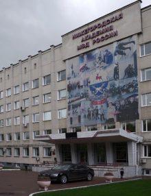 Нижегородская академия МВД России организует проведение Всероссийской олимпиады школьников «На страже экономики»