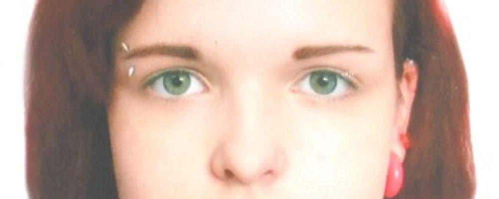 14-летнюю Полину Бугаеву ищут уже месяц