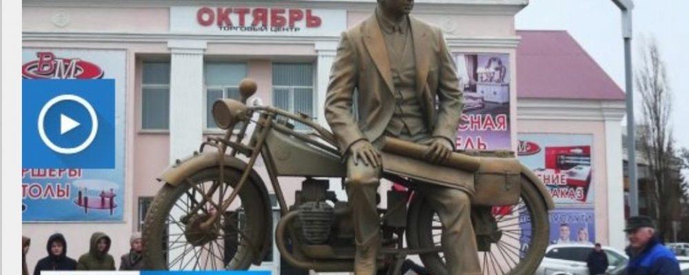 В Калаче открыли памятник инженеру-изобретателю Жаку Якобину