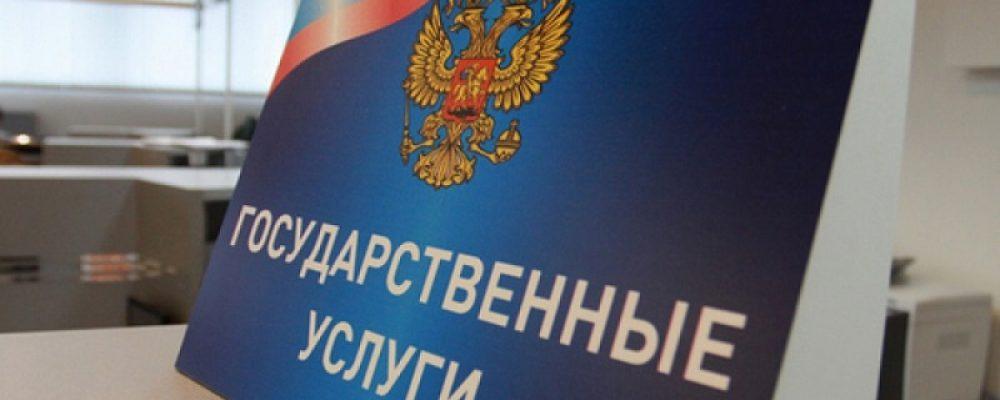 Оотделение по вопросам миграции отдела МВД России по Калачеевскому району оказывает следующие виды государственных услуг