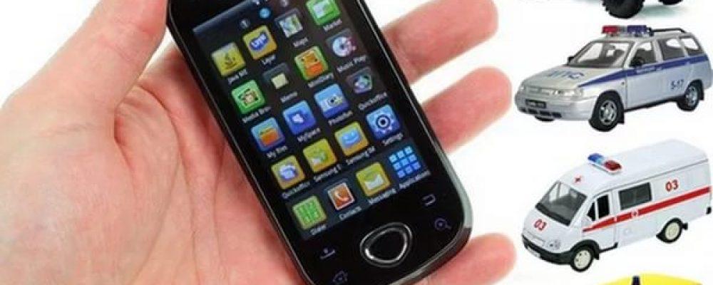 Как оперативно позвонить в полицию с мобильного телефона?
