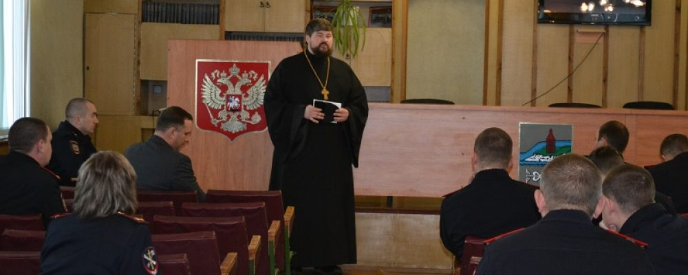 Калачеевские полицейские встретились с представителем епархии