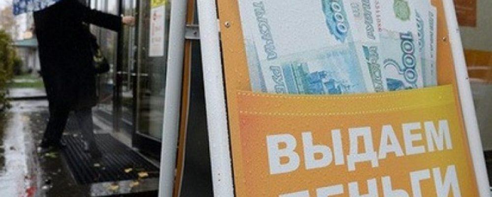 89-летняя старушка требует долги по кредитам, выросшим в 28 раз