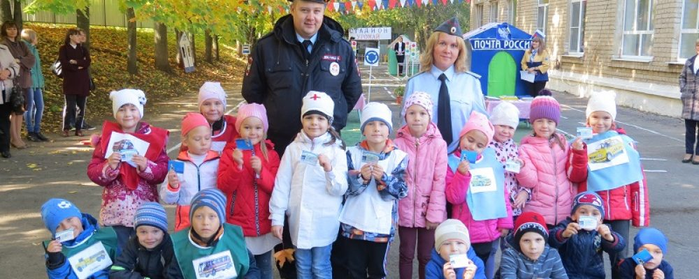 В Калаче открыли автогородок для дошкольников