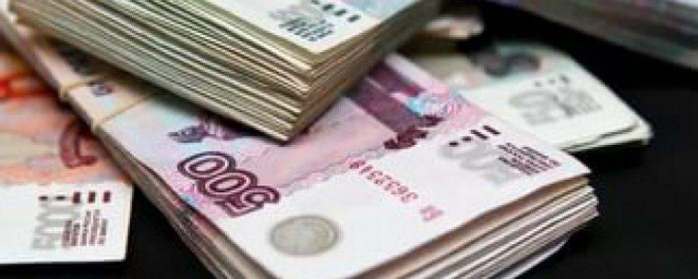 УК задолжала сотрудникам более 800 тыс. руб.