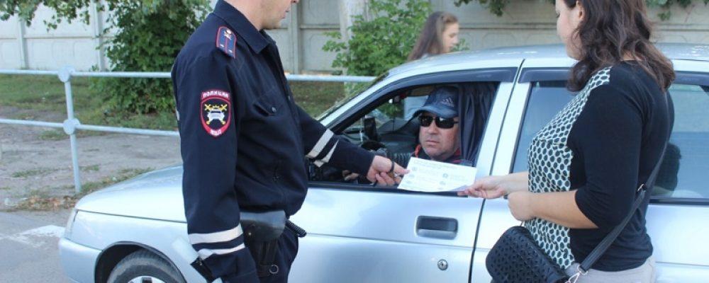 Полицейские и общественники провели акцию против детского травматизма на дорогах