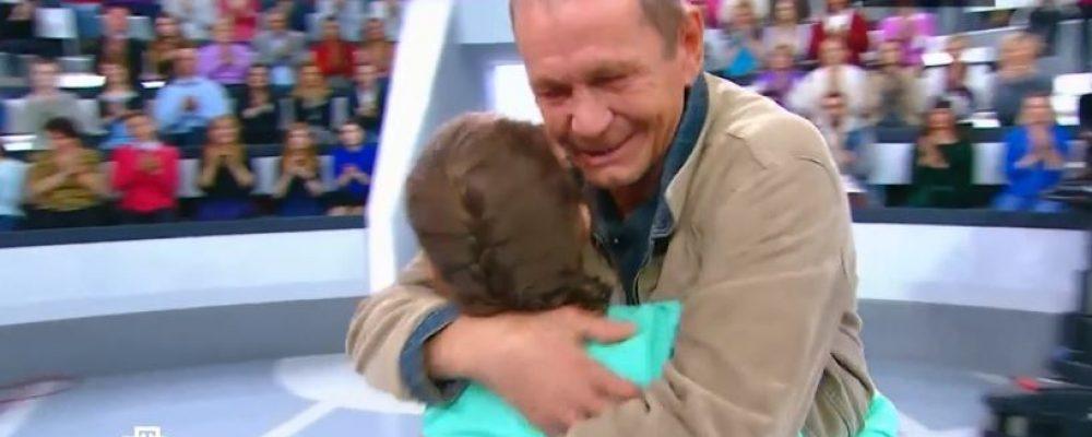 Жительница Калача нашла отца через программу «Жди меня»