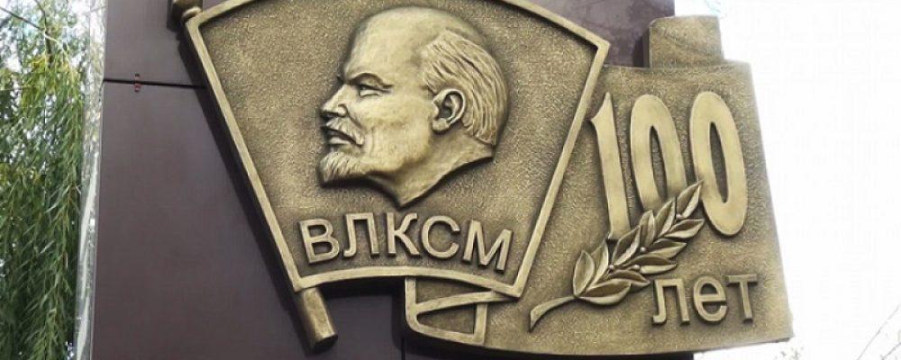 В Калаче открыли памятник комсомольцам