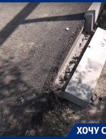 Новый тротуар превратился в кошмар за считанные дни в Калаче
