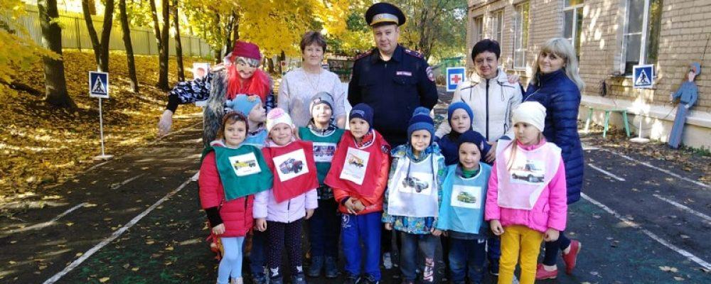 В Калачеевском детсаду прошло занятие по правилам дорожного движения для дошкольников