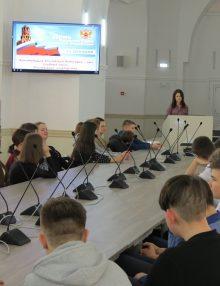 Сотрудники ОМВД России по Калачеевскому району рассказали школьникам о Конституции Российской Федерации
