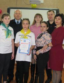 Отряд юных инспекторов дорожного движения из Калачеевского района занял 3 место во всероссийском интернет-конкурсе «ПДД-челлендж»