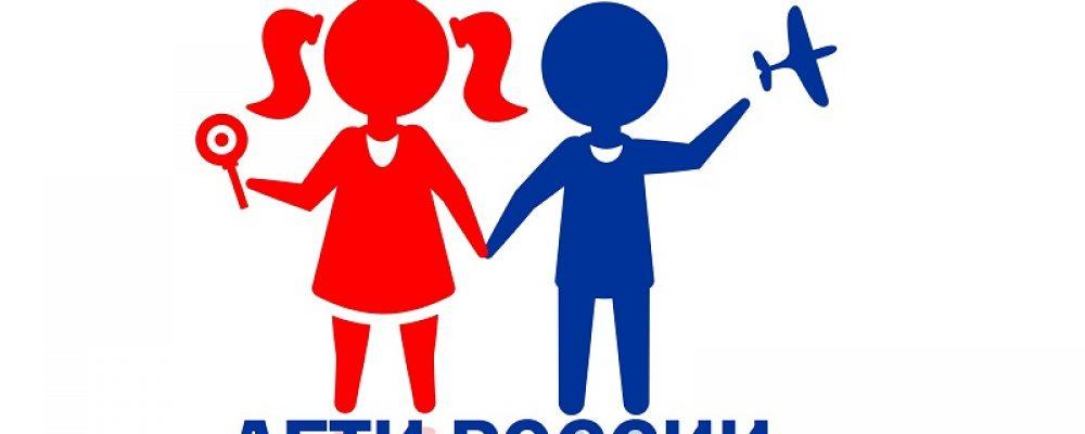 Калачеевский район присоединился к оперативно-профилактическому мероприятию «Дети России-2019»