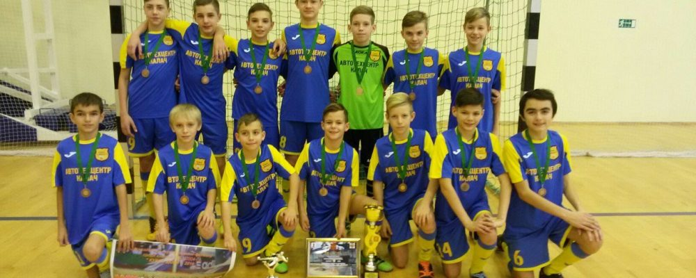 4 марта, в Калачеевской ДЮСШ в 9 утра начнется юношеский футбольный турнир