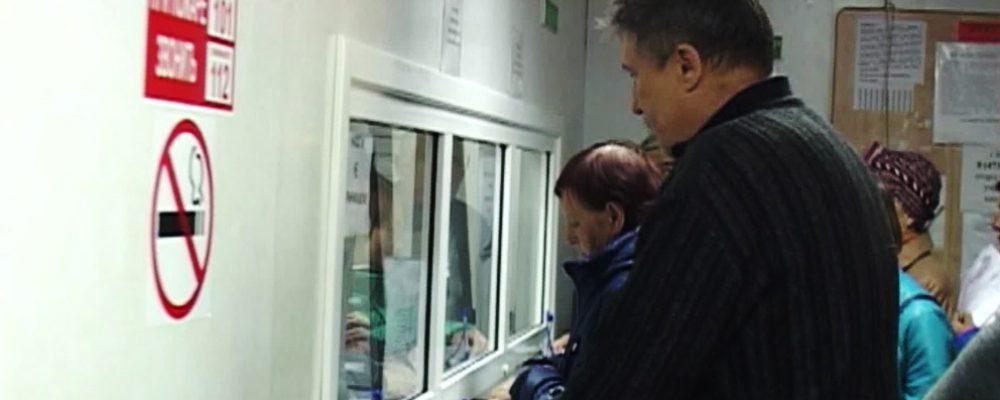 Жителей Воронежской области шокировали новые квитанции за свет