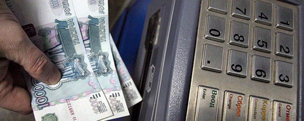 В Калаче возбуждено уголовное дело по факту кражи денежных средств с банковской карты