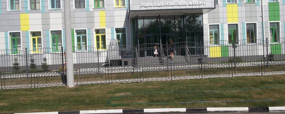 В Калаче появилась школа, оборудованию которой позавидует и университет