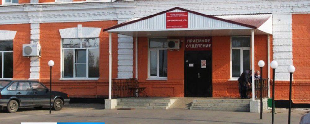 В калачеевской больнице проверили 300 человек после контакта с заражённым COVID-19