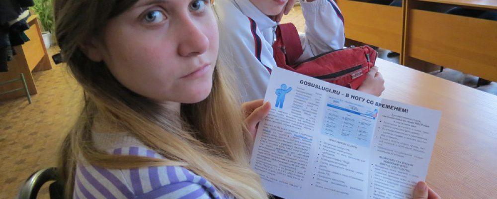Калачеевские полицейские и общественники организовали круглый стол по вопросам коррупции для студентов техникума