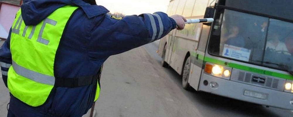 Профилактическое мероприятие по предупреждению и пресечению дорожно-транспортных происшествий с участием автобусов