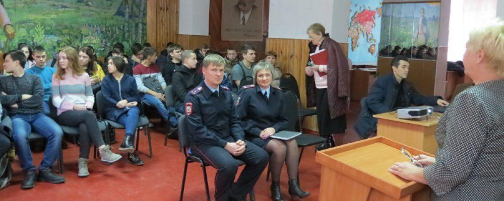 Калачеевские полицейские приняли участие в антикоррупционном мероприятии в аграрном техникуме