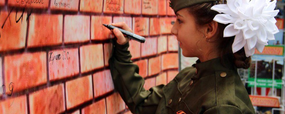 Стартует проект «Стена Памяти»