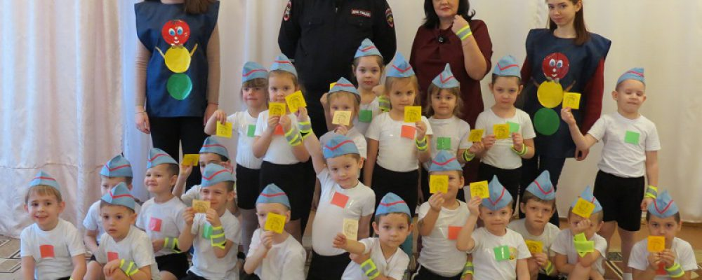 Калачеевские полицейские и волонтеры-школьники провели профилактическое мероприятие в детском саду