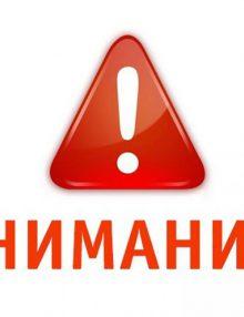 Отдел МВД России по Калачеевскому району приглашает на службу граждан РФ