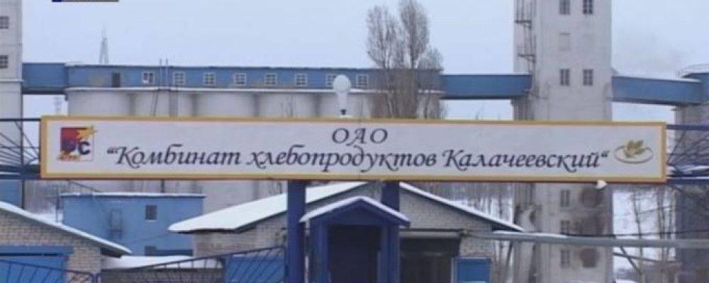 Бывший директор Калачеевского хлебокомбината предстанет перед судом