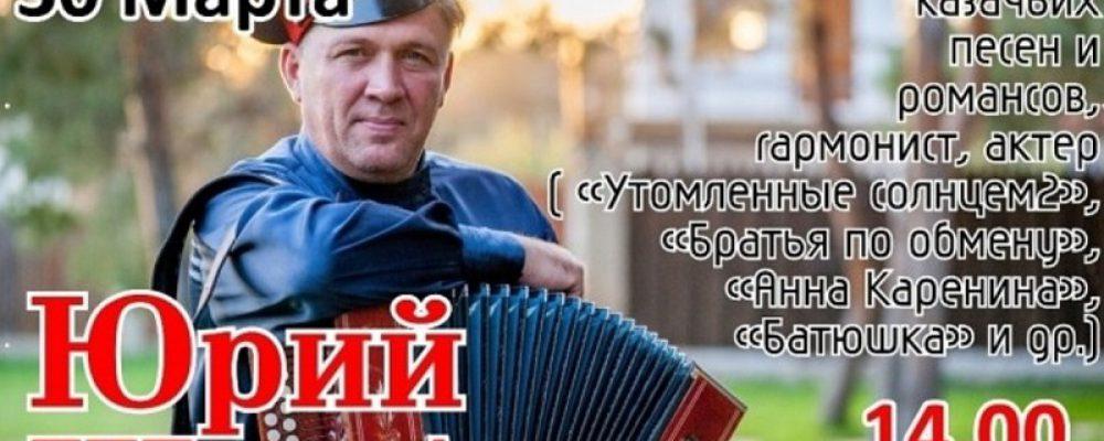 Первый сольный концерт известного исполнителя казачьих песен и романсов в Калаче