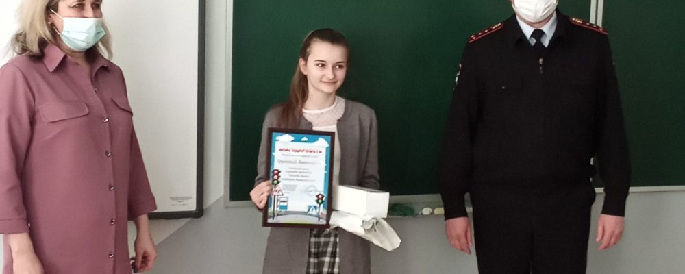В Калаче наградили участницу онлайн-лагеря «Академия детской безопасности»