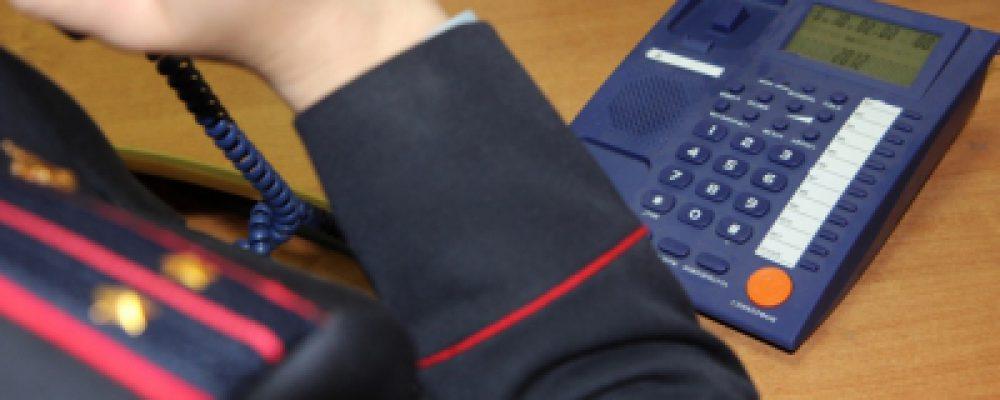 Учетно-регистрационная дисциплина в полиции