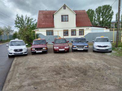 Такси «АЛЬЯНС», ИП Ткачев С.Н.