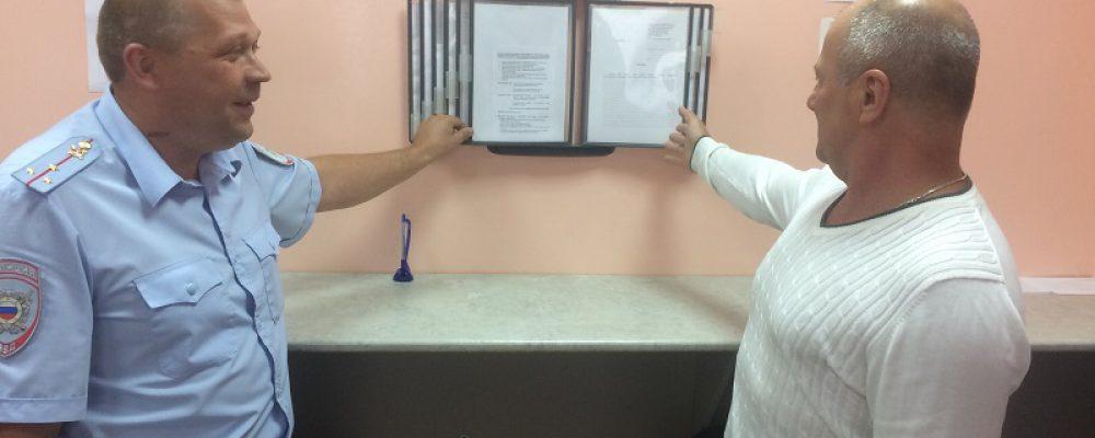 Члены Общественного совета при ОМВД России по Калачеевскому району присоединились к всероссийской акции «Гражданский мониторинг»