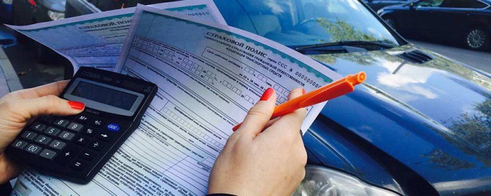 В России принят закон об индивидуализации тарифов по ОСАГО, учитывающих соблюдение водителем ПДД