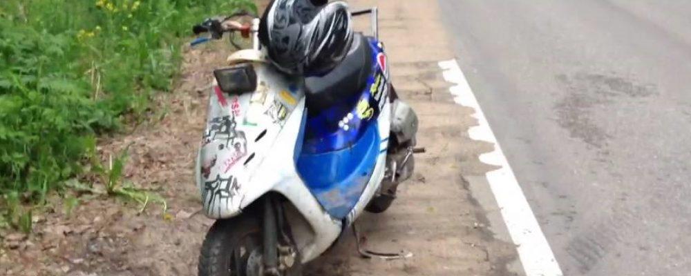 Осторожно: на дороге скутер!